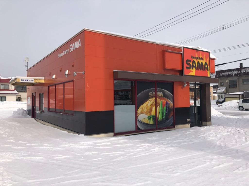 SAMA 旭川店