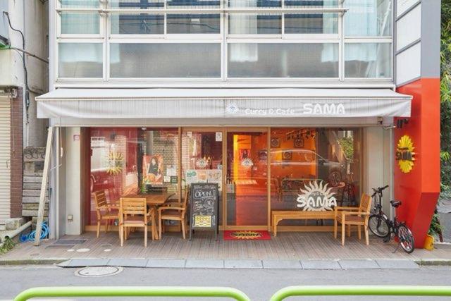 SAMA 神田店