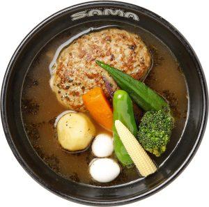スープカレーSAMA あっさりスープ
