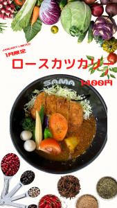 ロースカツカリー 1月マンスリーカレー SAMA下北沢店